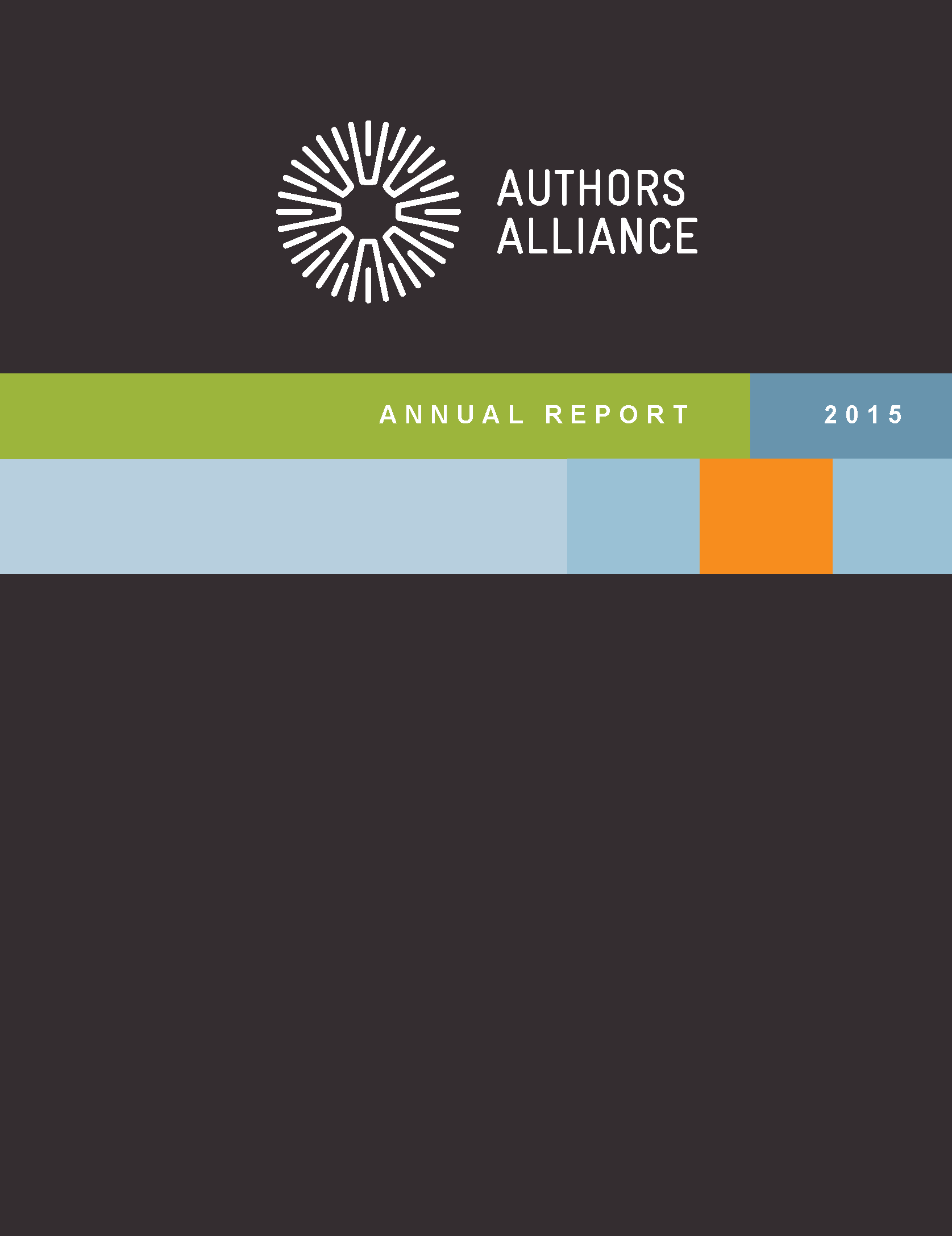 Authors Alliance Annual Report: 2015 in Review